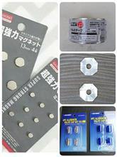 ネオジム磁石を使った静電気放電について実践編(これから始める方向けに)