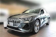 新車情報⭐新世代EV『アウディ e-tronスポーツバック』 発売🎵