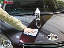 休み=洗車 洗車の秋、日曜日は洗車曜日♪