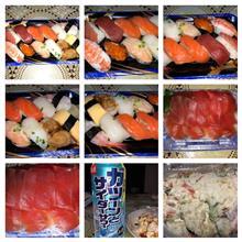 寿司+マグロ。