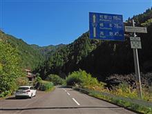 日帰り336キロ走行の和歌山県ドライブに行ってました。