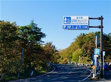 高野山からもっと南へドライブ