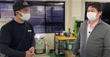 工場見学の動画が公開されました