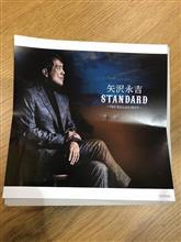 STANDARD~THE BALLAD BEST~先日届いたCD