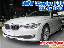 BMW 3シリーズセダン(F30) 地デジ化キット装着