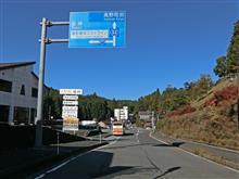 高野龍神スカイライン、和歌山ドライブの記事アップしました。