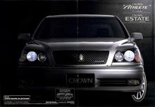 170後期クラウンの特別仕様車