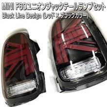 新製品:MINI F60ユニオンジャックテール レッド×ブラック
