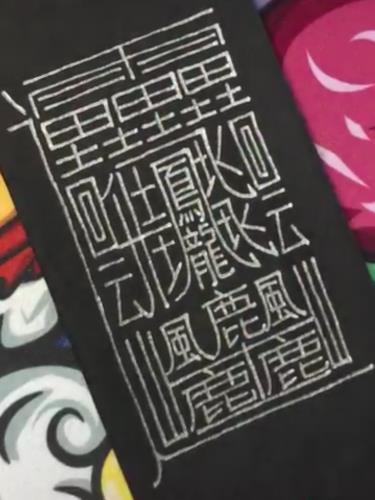 画数 の 多い 漢字