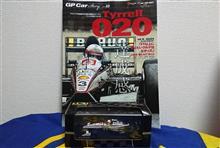 GP CAR STORY vol.33  Tyrell020