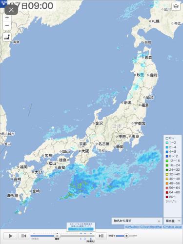 東 大阪 市 雨雲 レーダー