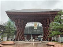 Went To 金沢県