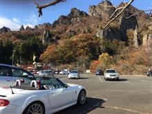 紅葉🍁の妙義山へドライブ