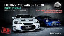 今週日曜日はFUJI86 STYLE with BRZ 2020に参加いたします♪