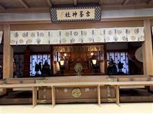絶好のオープン日和に古峯神社までオープンドライブ