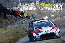 ワールドラリーカレンダー2021