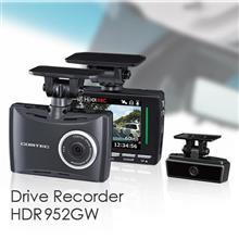 前後2カメラ搭載ドライブレコーダー 前方・後方を2つのカメラでしっかり記録 HDR952GW 発売