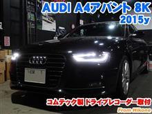 アウディ A4セダン(8K) コムテック製ドライブレコーダー取付