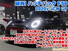 ミニ ハッチバック(F56) FOCAL製スピーカー/BEWITH製DSPアンプ装着&F54用LED内蔵ルーフアンテナ装着&純正エキサイトメントPKG用Fルームライト装着&アームドフラッシャー装着