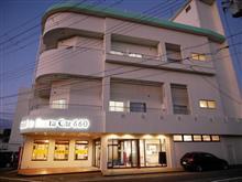 カード収集遠征「和歌山・奈良・三重県」 11/25