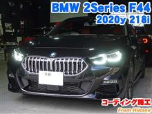BMW 2シリーズグランクーペ(F44) コーディング施工