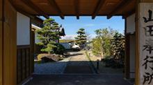 山田奉行所記念館開館15周年記念特別展示会15年の歩み