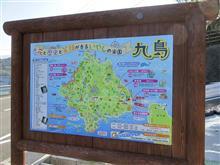 今日も宇和島を攻めてます😅✌️