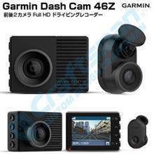 GARMIN Dash Cam45Z/mini前後セット 2つのドライブレコーダー