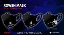 ROWENオリジナルマスクのご紹介♪