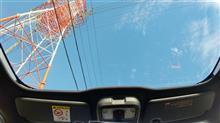スカイフィールトップからの景色 と ダイハツ純正カーナビ電源オンオフ異常現象について
