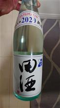 田酒 特別純米酒  生 2020年 新酒