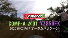 全日本クロスカントリー選手権 オータムハリケーン COMP-A #01 YZ250FX ヘルカメ