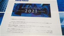 2021年度版TOYO TIRESカレンダー届きました【懸賞】