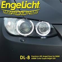 最終セール中!EngeLicht DL-8 BMW H8ハロゲンリング用LEDバルブ