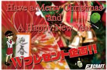 FJ CRAFT 『Have a Merry Christmas and A Happy New Year!』Wプレゼント企画🎁!!