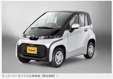 トヨタ 「c+pod」超小型EV