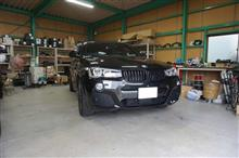 BMW X4(F26)のスピーカー交換