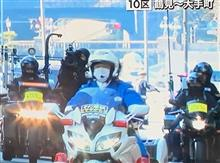 箱根駅伝の先導白バイ