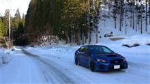 雪道ドライブ(スタッドレスタイヤの慣らし運転)