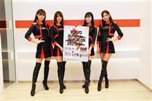 東京オートサロン2021がバーチャルで開幕しました~!