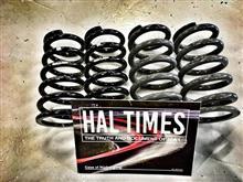 スポンサー紹介「HALsprings」