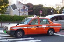 タクシーとして使った車