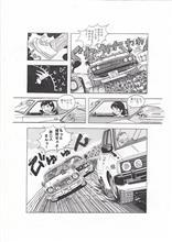 令和3年・櫻井さんの9days(6/9)