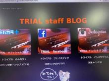 TRIAL公式のSNS♪【トライアル発】