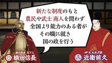 本能寺の変(朝廷黒幕説)