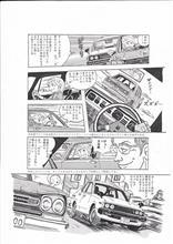 令和3年・櫻井さんの9days(8/9)
