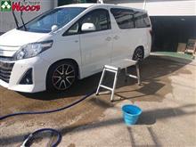 外出自粛 巣ごもりの気分転換に洗車をしよう!
