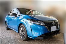 新車情報⭐乗ればわかる、電気のたのしさ「日産 新型ノート e-POWER」発売🎵
