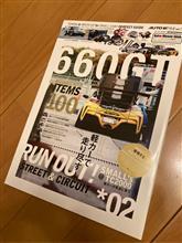 660GT auto Style Vol30 掲載!