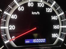 アルファード 16万キロのキリ番